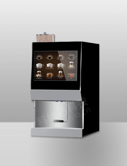 Coffee Machine Fresh Coffee Vending Machine Full